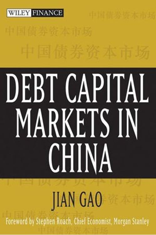 تصویر Debt Capital Markets in China