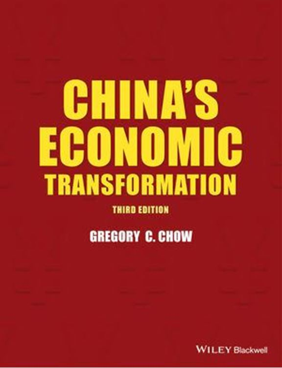 تصویر China's Economic Transformation, 3rd Edition