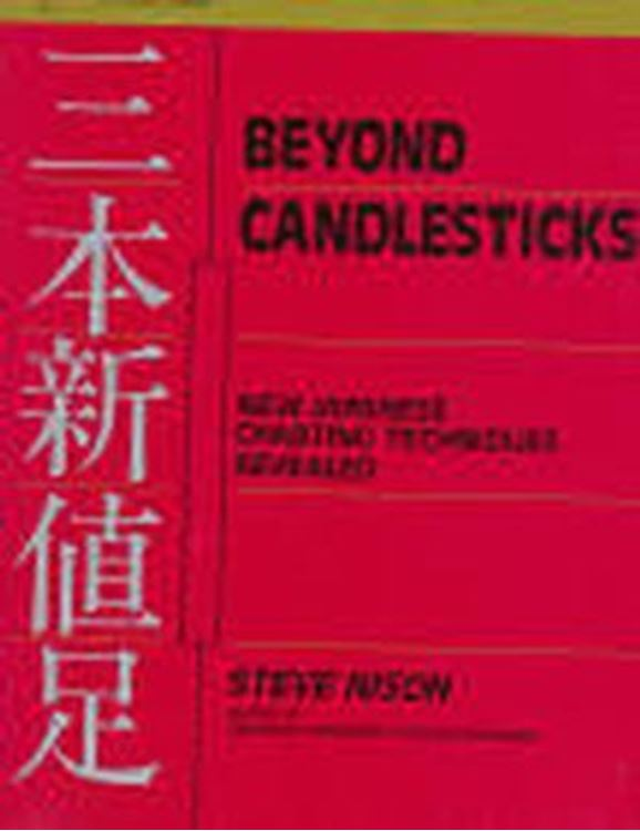 تصویر Beyond Candlesticks: New Japanese Charting Techniques Revealed